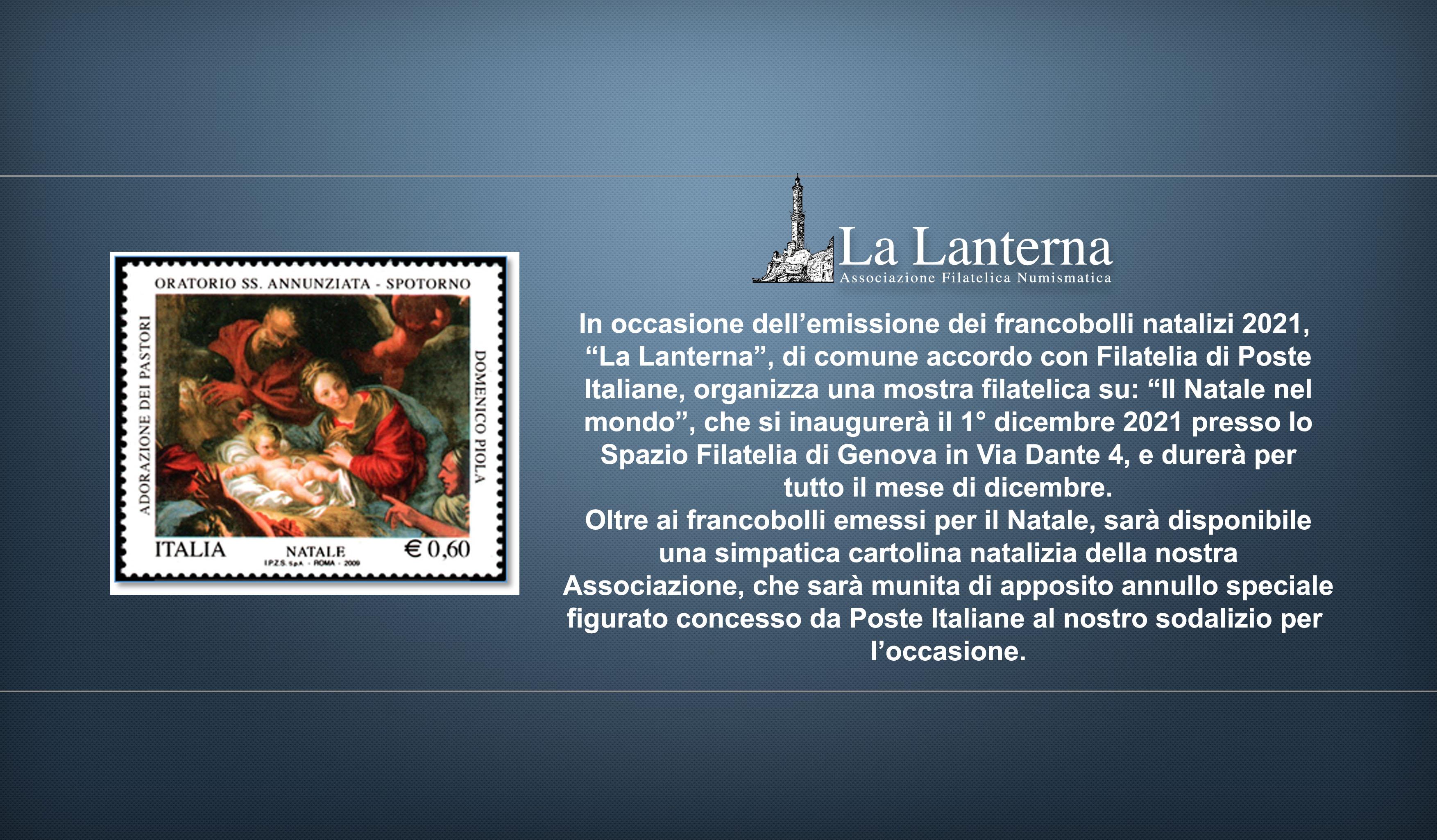 LANTERNA francobolli